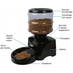 Автокормушка SITITEK Pets Tower-5 для кошек и собак