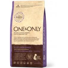 One & Only - Turkey & Rice Adult LARGE Breeds - Индейка  с рисом для взрослых собак крупных пород - 3 кг