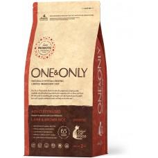 One & Only Lamb & Rice Adult STERILIZED - Ягненок с рисом для стерилизованных кошек - 2 кг