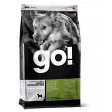 Корм беззерновой для щенков и собак с индейкой для чувствительного пищеварения - 230 г - Sensitivity + Shine LID Turkey Dog Recipe