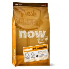 Корм беззерновой для взрослых собак с индейкой, уткой и овощами - 2,72 кг - Fresh Adult Recipe Grain Free