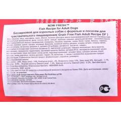Корм беззерновой для взрослых собак с форелью и лососем для чувствительного пищеварения - 230 г - Grain Free Fish Adult Recipe DF